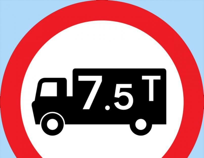 Тээврийн хэрэгслийн жингийн зарчим. Манай замын алуурчдын тухайд - олон  тонн даацтай ачааны машинууд нь нормоос хэтэрсэн тэнхлэг дээр ачаатай  ачааны машин 32177e73a7f